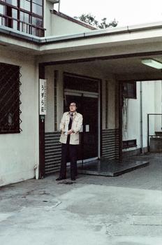 宿泊所1978.jpg
