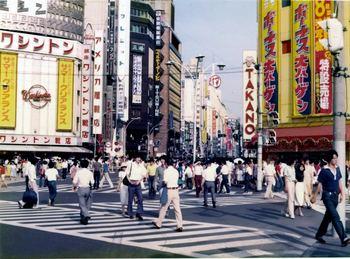新宿1977.jpg