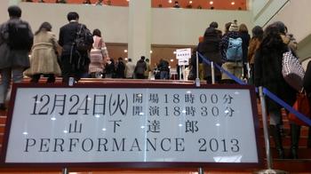 Tatsu131224.jpg